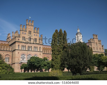 CHERNIVTSI/UKRAINE 07TH OCTOBER 2016: Main building of Chernivtsi National University in Chernivtsi Ukraine with autumnal trees