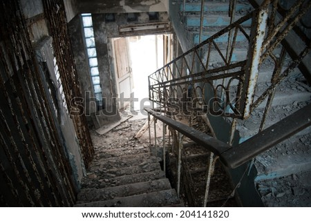 Chernobyl disaster building - stock photo