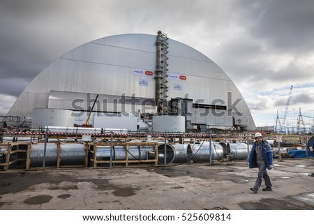 CHERNOBYL, UKRAINE - Nov 28, 2016: Chernobyl nuclear power plant. Chernobyl reactor number 4 confinement. Arch over the object Shelter is the biggest movable construction in the world