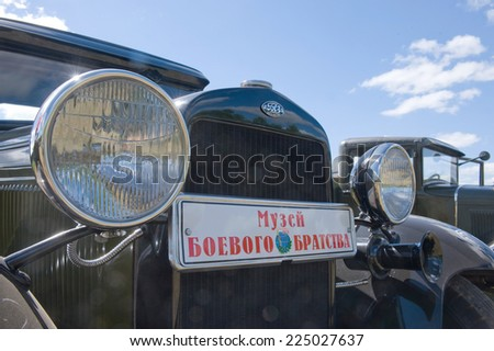 "CHERNOGOLOVKA, MOSCOW REGION, RUSSIA - JUNE 21, 2013: Soviet retro car GAZ-AA at the 3rd international meeting of ""Motors of war"" near the city Chernogolovka, fragment"