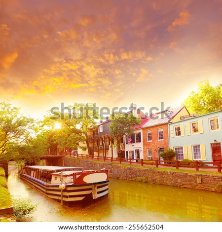 Chesapeake and Ohio Canal National Historical Park in Georgetown Washington DC - stock photo