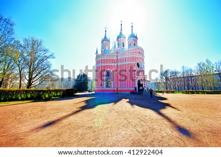 Chesme Church, or Church of Saint John the Baptist at Chesme Palace, The Wedding Cake  Orthodox Cathedral in nickname, Saint Petersburg, Russia - stock photo