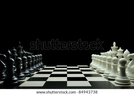 Chess - stock photo