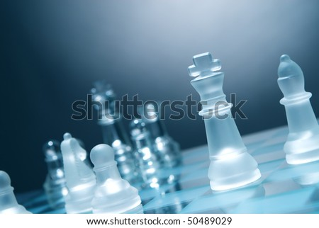 Chess combination. A full series in portfolio by word chess. - stock photo