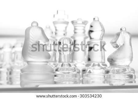 chess figures - strategy and teamwork concept