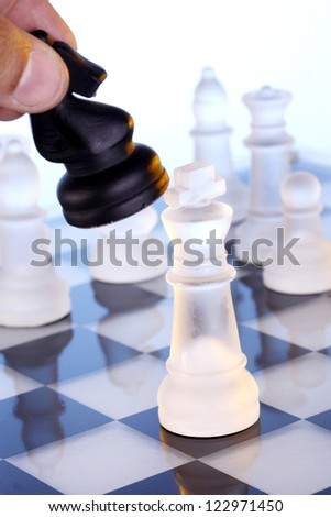Chess game - King Checkmate - stock photo