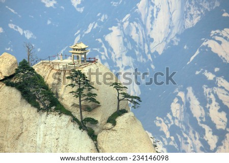 Chess pavilion on Mountain Huangshan in China - stock photo