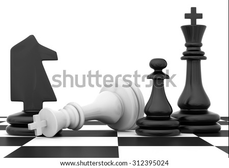 Chessmen stand on a chessboard on a white background.