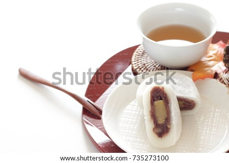 Japanese chestnut stock images royalty free images for Confection cuisine