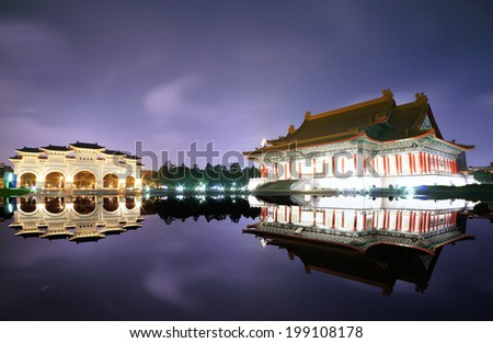 chiang kai-shek memorial hall front gate, National Music Hall, and Liberty Square after a heavy rain in Taipei, Taiwan - stock photo