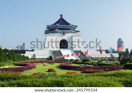 Chiang Kai-Shek Memorial Hall in Taipei. Chiang Kai-shek Memorial Hall is a popular travel destination among tourists visiting Taiwan.  - stock photo