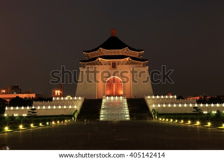 Chiang Kai-Shek Memorial Hall in Taipei - Taiwan. Chiang Kai-shek Memorial Hall is a popular travel destination among tourists visiting Taiwan.