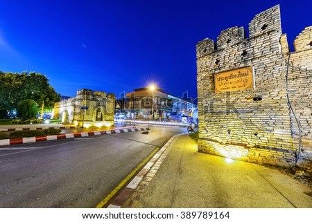 Chiang Mai Gate. West Gate of  Chiang Mai Old City. Located in Chiang Mai, Thailand. Text on the board translating into English is Chiang Mai Gate. - stock photo