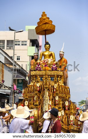 CHIANG MAI THAILAND - APRIL 13 : Chiangmai Songkran festival.The tradition of bathing the Buddha Phra Singh marched on an annual basis. With respect to faith. on April 13,2015 in Chiangmai,Thailand.