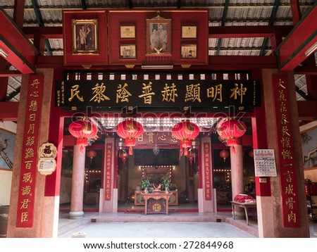 CHIANG MAI, THAILAND - APRIL 13 2015: Chinese Temple at Songkran (Thai New Year Celebration). The annual water festival in Chiang Mai City, Northern Thailand. - stock photo