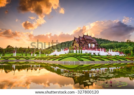 Chiang Mai, Thailand at Royal Flora Ratchaphruek Park. - stock photo