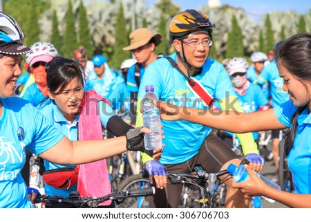 CHIANG MAI, THAILAND - AUGUST 16, 2015: People cycling together in the event BIKE FOR MOM in Chiang Mai, Thailand.