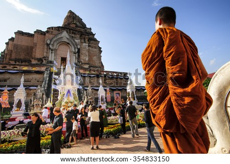 CHIANG MAI THAILAND - 16 DECEMBER 2015 : Chedi Luang temple Patriarch mourning ceremony, People interested in attending and respectfully pay homage to mourning a united country. - stock photo