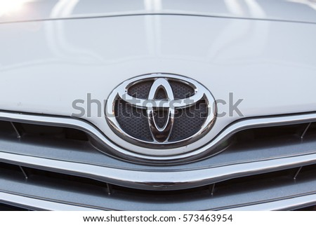 CHIANG MAI, THAILAND - February 7,2017: Logo of Toyota car on display at Toyota Showroom.