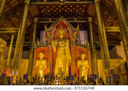 CHIANG MAI, THAILAND -  February 5, 2016:Wat Phra Sing temple Chiang Mai Province. Buddhist temple inside the old city of Chiang Mai, Thailand.