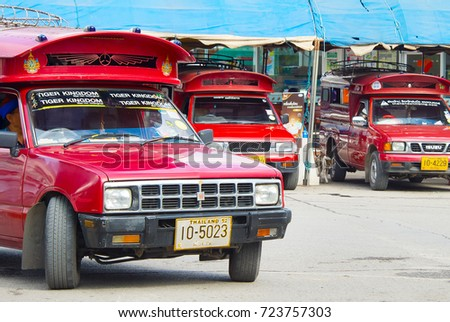 CHIANG MAI, THAILAND - JANUARY 12, 2017: Many buses at Chiangmai Bus Station. Chiang Mai is considering as culture capital of Thailand and famous tourists destination.