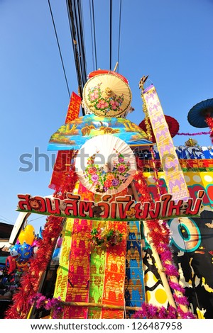 CHIANG MAI, THAILAND-JANUARY 19 : 30th anniversary Bosang umbrella festival,Home and shop decoration annual Umbrella festival at San Kamphaeng. on Jan.19, 2013 in Chiang Mai, Thailand.