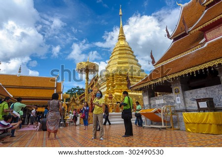 CHIANG MAI, THAILAND-June 9 : Many Tourists visit stupa of Wat Phra That Doi Suthep , 2015, Chiang Mai, Thailand. - stock photo