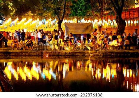 CHIANG MAI, THAILAND - NOVEMBER 12, 2008: Colorful lanterns decorated.Part of Yeepeng or Loykratong festival in Chiangmai, Thailand - stock photo