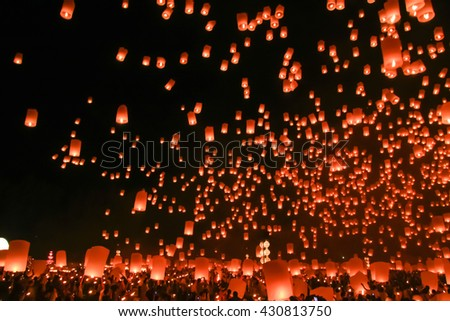 CHIANG MAI THAILAND-NOVEMBER 7 : Loy Krathong festival in Chiangmai.Traditional monk Lights floating balloon made of paper annually at temple.on November 7,2014 in Chiangmai,Thailand