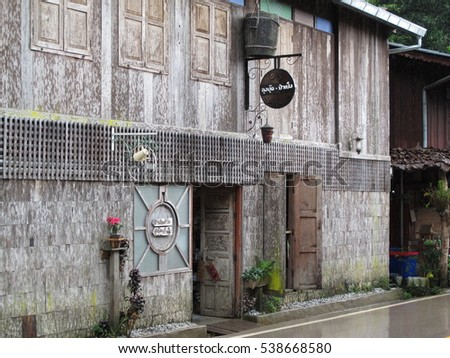CHIANG MAI, THAILAND - NOVEMBER 10, 2016 : Old wooden house exterior  architecture,