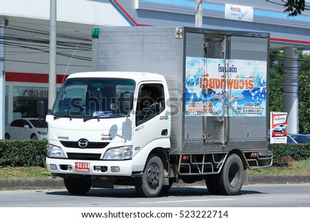 CHIANG MAI, THAILAND - OCTOBER  27  2016:  Cold Container Truck for Ice Transportation of Viang Tip Waree Company. Photo at road no.121 about 8 km from downtown Chiangmai, thailand.