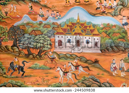 CHIANG MAI,THAILAND - OCTOBER 26, 2014: Thai mural painting of Thai Lanna life in the past on temple wall of Wat Chang Kham Temple in Chiang Mai, Thailand  - stock photo