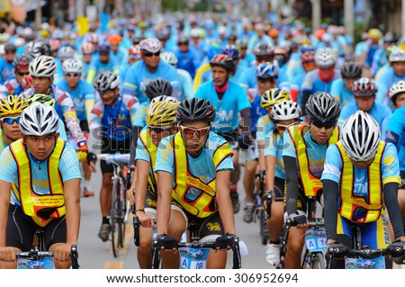 CHIANG RAI THAILAND, 16 Aug 2015 : Bike for MoM event, group of cyclists cycling on street
