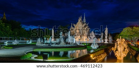 CHIANG RAI, THAILAND - AUGUST 12, 2016: Wat Rongkhun temple in twilight or white temple in Chiang Rai Thailand. This is an important tourist destination.  Mother's Day falls on August 12 of each year.