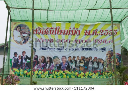 CHIANG RAI, THAILAND -DECEMBER 28: Main stage sign of tradition new year party  of mong hill tribe ,Wiang pa pao where tourist daily visiting, December 28 2011 in Chiang rai, Thailand.