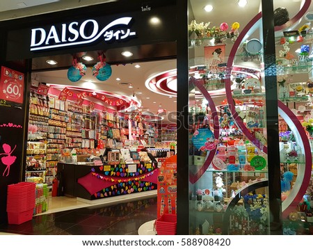 daiso background 🇰🇷 i show you everything in a 🇰🇷 korean daiso 🌸 seoul gangnam daiso free creative commons license of background music android sock hop kevin macleod (incompetechcom) venus angelic & mom margaret palermo with larry emdur & kylie gillies | australia - duration: 5 minutes.