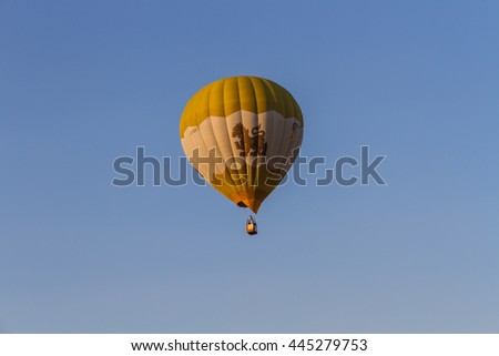 CHIANG RAI, THAILAND - FEBRUARY 14 : Hot air balloon in the sky at SINGHA PARK CHIANG RAI BALLOON FIESTA 2016 , Chiang rai province, Thailand