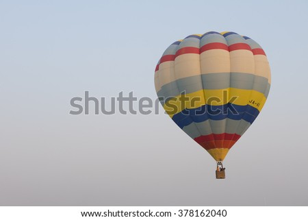 CHIANG RAI, THAILAND FEBRUARY 11, 2016:Singha Park Chiang Rai Balloon Fiesta 2016 will take place between February 10th and 14th at Singha Park .Chiang Rai province ,north Thailand.