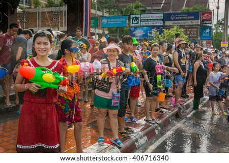 CHIANGMAI,THAILAND : 15 April 2016 : People celebrate Songkran festival by having water fight party all across the city.