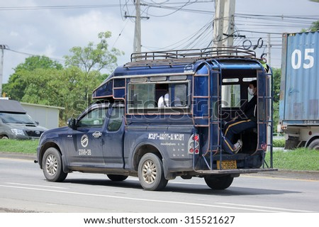 CHIANGMAI, THAILAND -AUGUST 14 2015:  Blue Pick up truck taxi Payao, Service inside Payao city. Photo at road no.121 about 8 km from downtown Chiangmai, thailand.