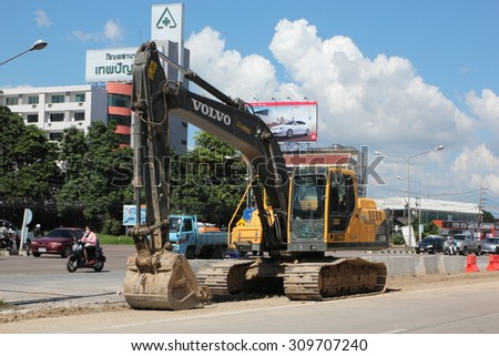 CHIANGMAI-THAILAND-AUGUST10: Road construction.August 10, 2015 Chiangmai Province, Thailand. - stock photo