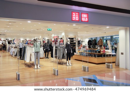 uniqlo co ltd a japanese dynamic Fast retailing co, ltd engages in the control and management of its  the  uniqlo japan segment engages in uniqlo clothing business within japan.