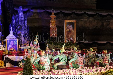 CHIANGMAI THAILAND-16 DECEMBER 2015 : Chedi Luang temple Patriarch mourning ceremony, Thailand is the performer's dance in the Ramayana to give goodbye unto the patriarch. public rituals no copyright