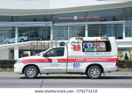 CHIANGMAI, THAILAND -FEBRUARY 2 2016:  Ambulance pickup of Papai Subdistrict Administrative Organization. Photo at road no.121 about 8 km from downtown Chiangmai, Thailand.