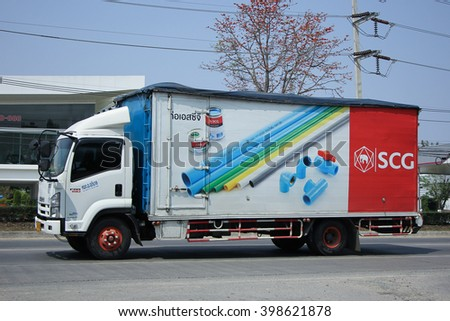 CHIANGMAI, THAILAND -FEBRUARY 27 2016:   Container truck of A.Aphiban Transportation company. Photo at road no.1001 about 8 km from downtown Chiangmai, thailand.