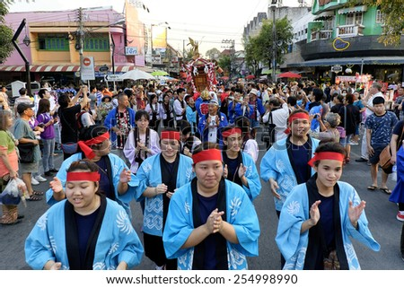 CHIANGMAI THAILAND - FEBRUARY 22 : Lanna - Japan festival 2015. Unidentified Japanese group at parade and cultural shows for tourists to visit. on February 22 , 2015 in Chiang Mai,Thailand. - stock photo
