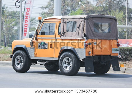 CHIANGMAI, THAILAND -FEBRUARY 20 2016:   Old Private car. Land Rover mini Truck. On road no.1001, 8 km from Chiangmai city.
