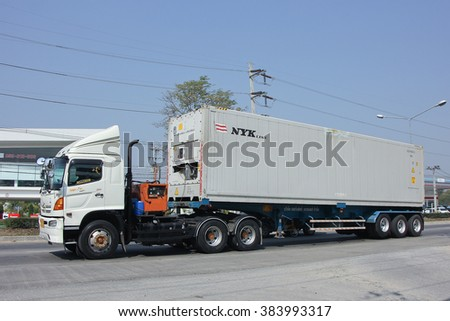 CHIANGMAI, THAILAND -FEBRUARY 9 2016:  Trailer Container Cargo Truck of Perfect Trailer Company.  On road no.1001, 8 km from Chiangmai city.