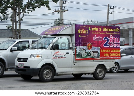 CHIANGMAI , THAILAND -JULY  4 2015 :  Advertisement pick up of Pawarisa House. Photo at road no.1001 about 8 km from downtown Chiangmai, thailand.