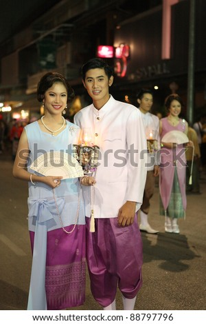 CHIANGMAI, THAILAND - NOV 8: Loy Krathong festival in Chiangmai.People parade in Loy Krathong festival.on November 8,2011 in Chiangmai, Thailand.